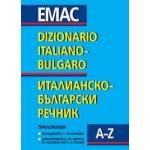Италианско–български речник осъвременено и допълнено издание