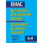 Българско–италиански речник осъвременено и допълнено издание