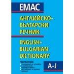 Английско - български речник в 2 тома