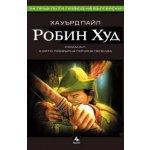 Вещицата и нейните деца приказки от Романьола Мирославова