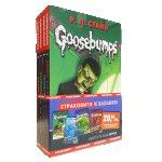 Goosebumps - Страховито и забавно (промопакет)