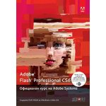 Adobe Flash Professional CS6. Официален курс на Adobe Systems