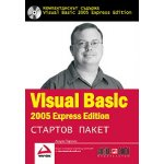 Visual Basic + CD