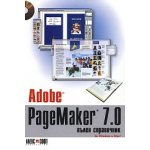 Adobe PageMaker 7.0 + CD
