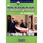 Френски за хотелиерската индустрия