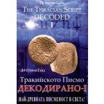 Тракийското Писмо декодирано – I