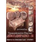 Тракийското Писмо декодирано – II
