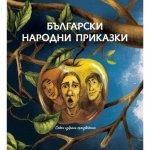 Български народни приказки – седем избрани произведения
