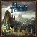 Игра на тронове - настолната игра