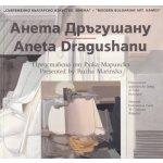 Съвременно българско изкуство. Имена: Анета Дръгушану