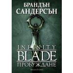 Infinity Blade: Пробуждане