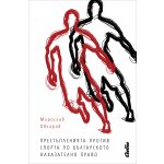 Престъпленията против спорта по българското наказателно право