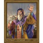 Портрет: Патриарх Евтимий