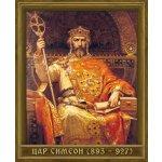 Портрет: Цар Симеон I