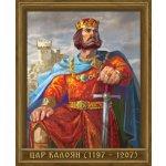 Портрет: Цар Калоян