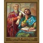 Портрет: Кирил и Методий