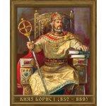 Портрет: Княз Борис I