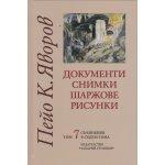 Документи. снимки. шаржове. рисунки – 7 том