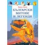 Български митове и легенди