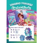 Enchantimals. Смятане
