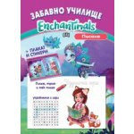 Enchantimals. Писане