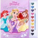 Истории с четка и боички: Принцеса