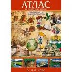 Атлас и контурни карти по човекът и обществото за 3. и 4. клас