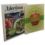 Здравословни храни и салати (промопакет)