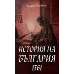 История на България. 1761 година