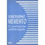 Хомеопатично мементо