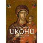 Златна книга. Икони от България IX - XIX век