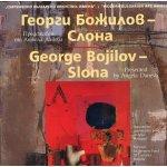Съвременно българско изкуство. Имена: Георги Божилов - Слона