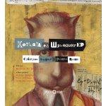 Котката на Шрьодингер - субатомен памфлет в реално време