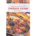 Избрани рецепти от турската кухня