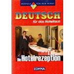 Немски за хотелиерската индустрия